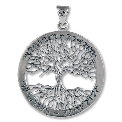 Ancient Tree Of Life Pendant
