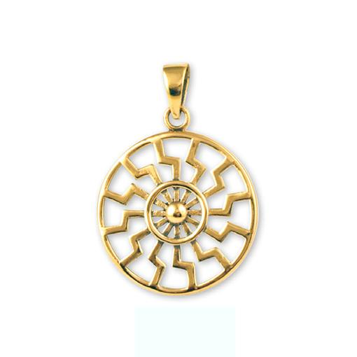 Pagan Sun Wheel Pendant